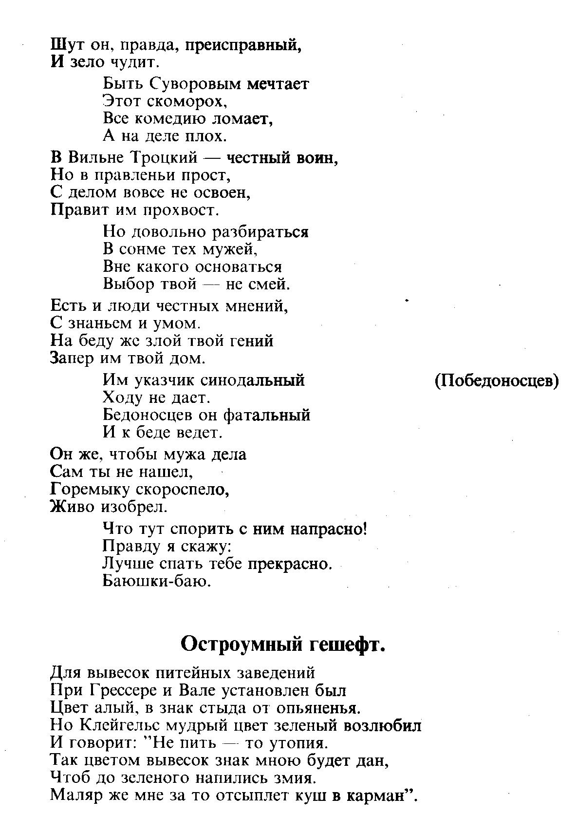 Поиск на странице - ctrl+f - Украина и Россия: адресно