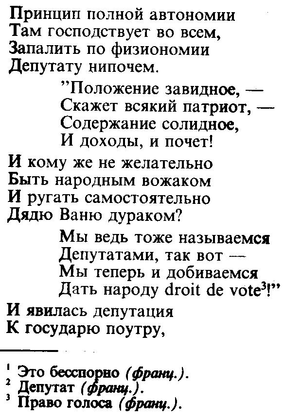 Принц Гессенский приехал вчера же из-за - jsulib ru