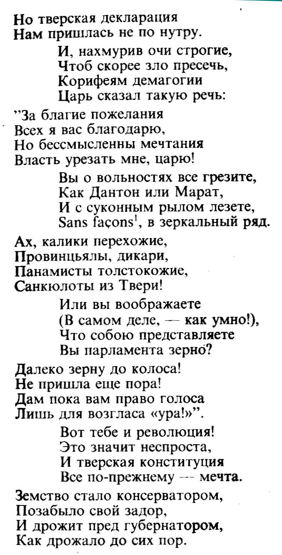 Надежда Герус (Тонко) - Одноклассники
