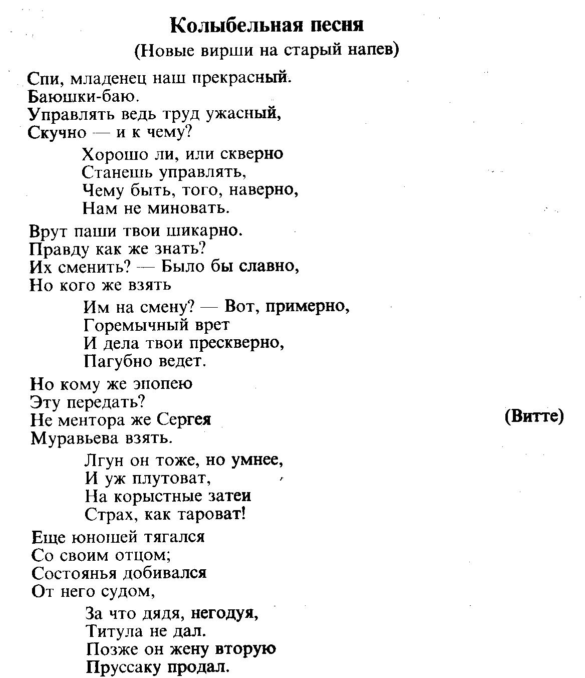 ЖФК «Надежда-Днепр» Женский футбол в Могилёве
