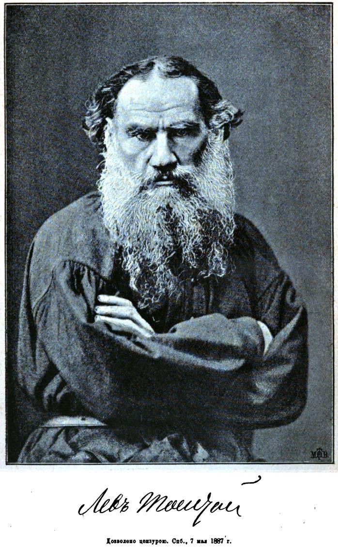 Лев Толстой в кратком изложении | 1131x698