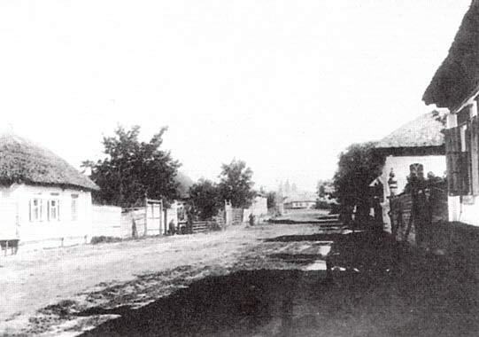 Улица в острогожске с домом второй