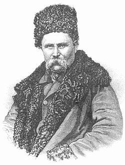 Тарас шевченко его жизнь и