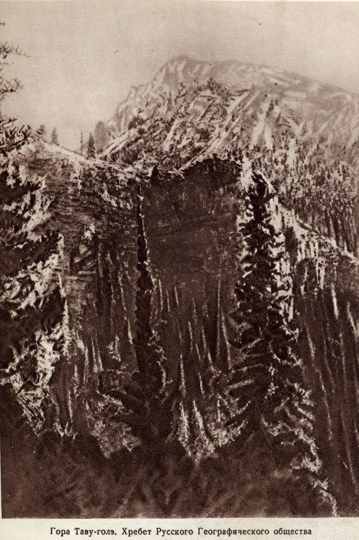 Маладой саседи трахит женшина фото 636-301