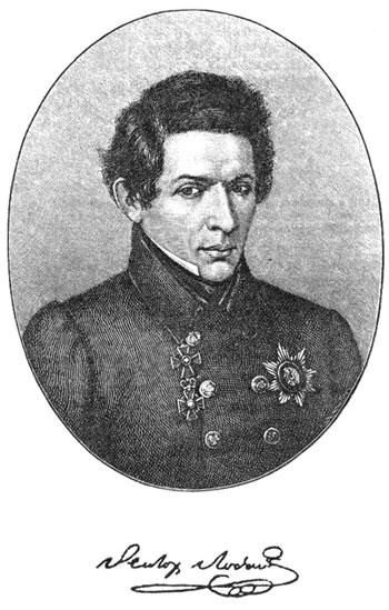 Лобачевскький