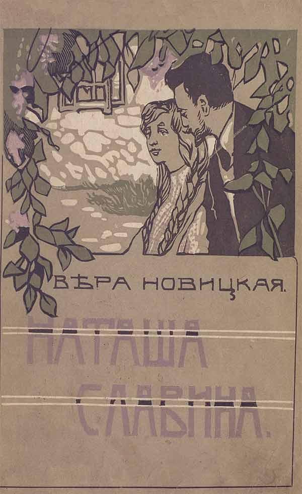 russkaya-tetya-rasplatilas-za-rabotu-naturoy-porno-video-s-koreyankami-na-telefon