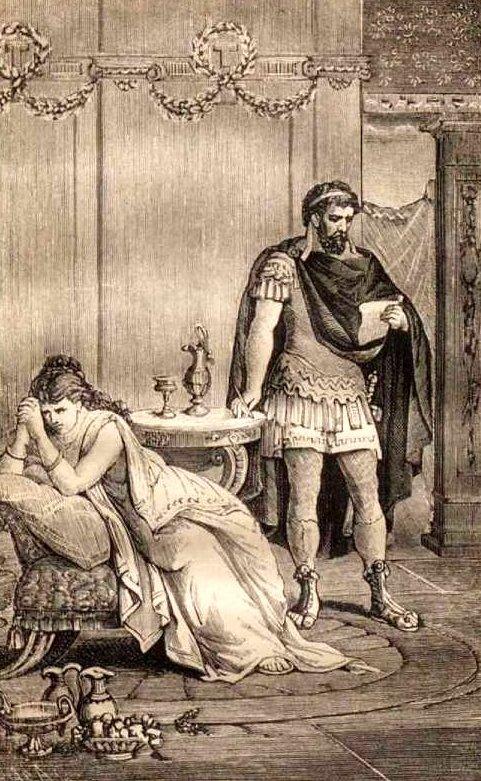 Унижения и наказания рабов для развлечения господ