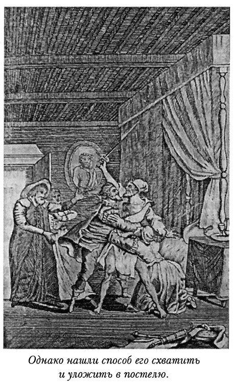Раб вычистил сапоги госпоже языком — img 1